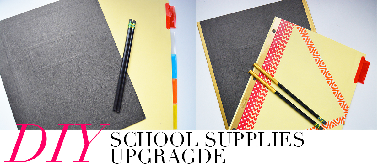 Back to School: DIY School Supplies Upgrade