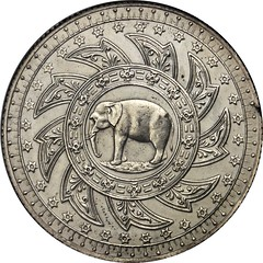 Lot 51143 THAILAND PATTERNS. 4 Baht obverse