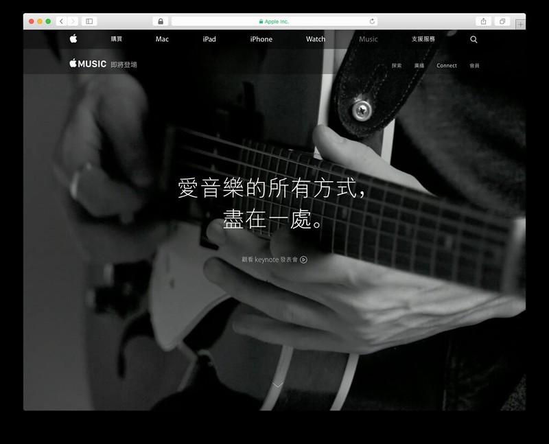 Apple Music 台灣尚未開放