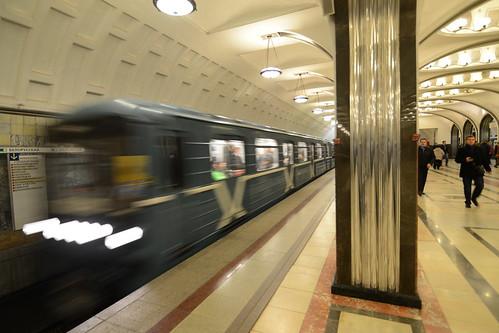 Mayakovskaya (Moscow Metro)