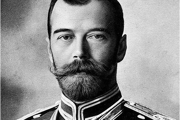 Романов, Николай II Александрович