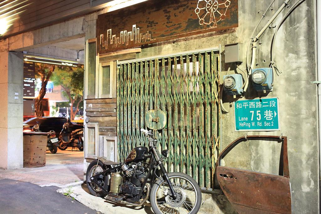 20150714中正-77號小餐館 (5)