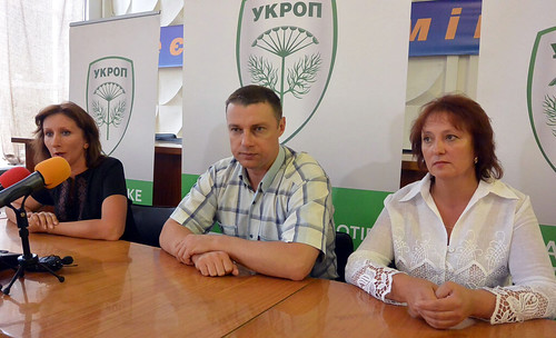 Партія патріотів «УКРОП» іде на вибори
