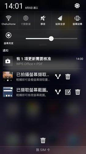 Screenshot_2015-08-05-14-01-31-54