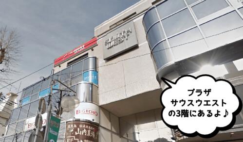musee05-tamaplaza