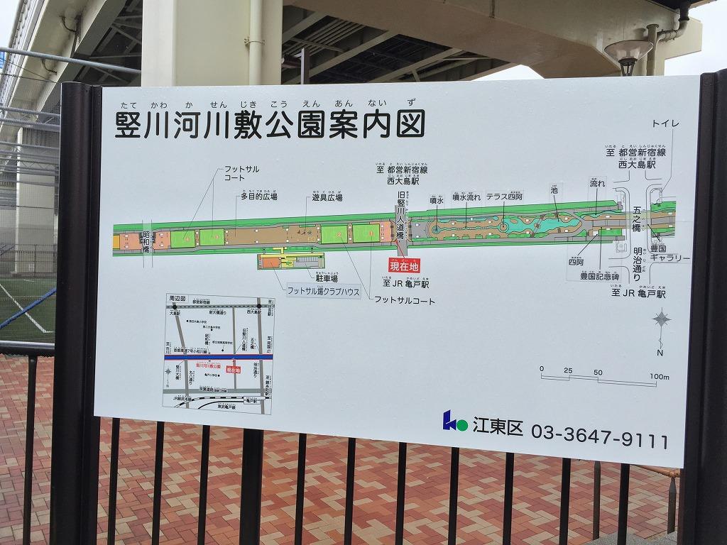 20150627_竪川河川敷公園 (3)