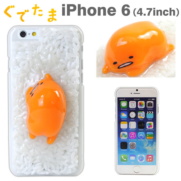 滿滿的脫力感~ 超逼真的『蛋黃哥 + 食物樣品』雞蛋蓋飯手機殼