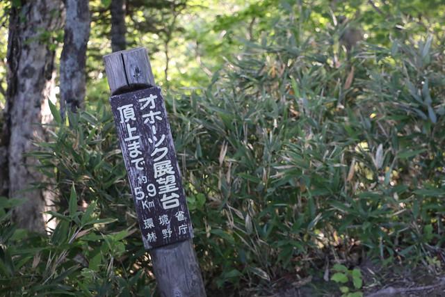 2014-07-21_01613_北海道登山旅行.jpg