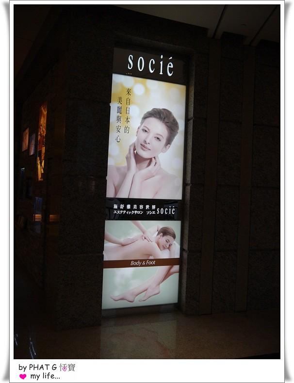 SOCIE 46