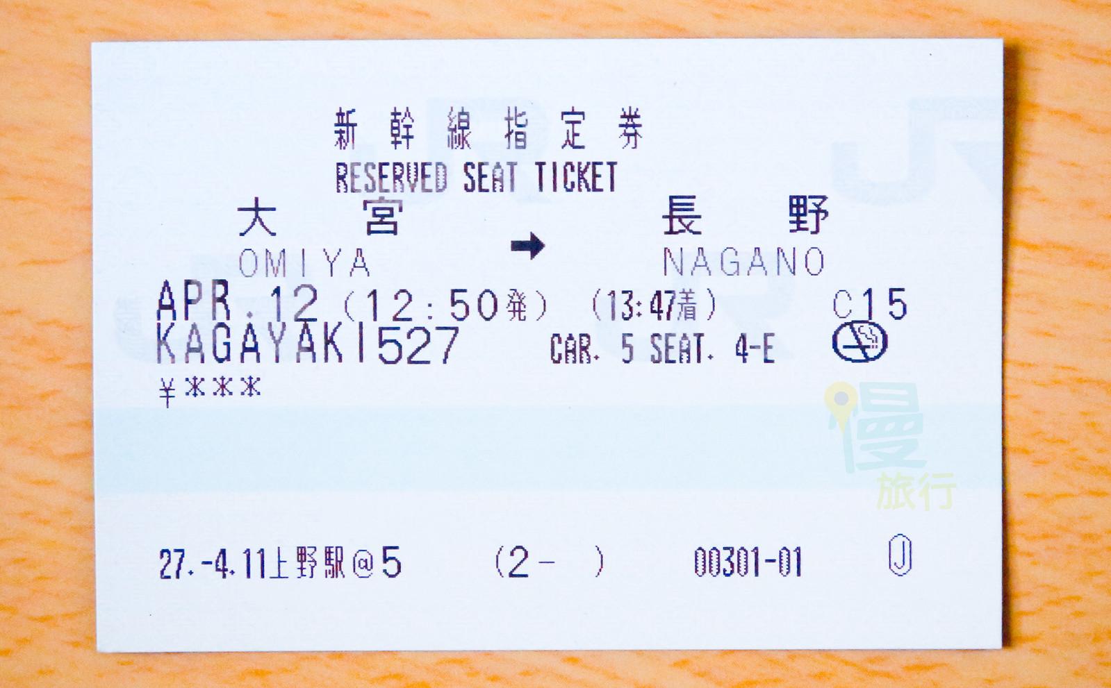 0C8A8067 copy