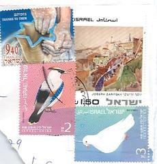 11740956896  Israel Stamps  Jewish