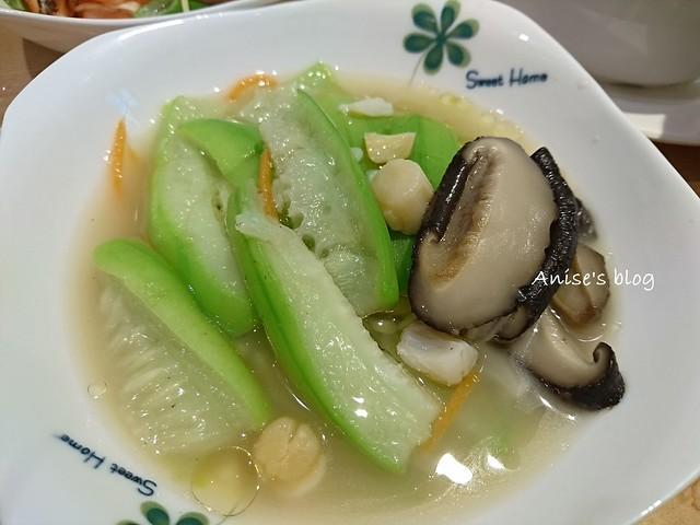 頂鼎涼麵麻油雞_012