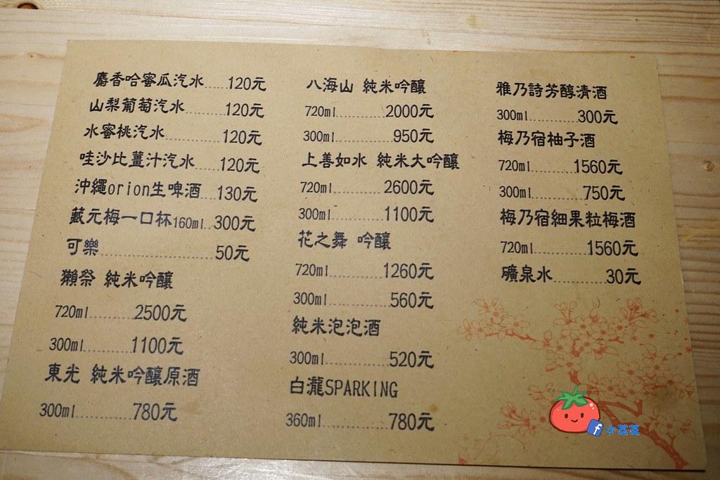 台北平價無菜單 大勝町食堂
