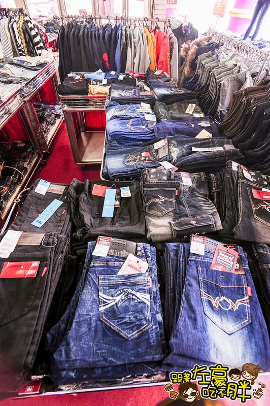 曼黛瑪璉+墨達人+維多利亞牛仔褲大型特賣會-3857