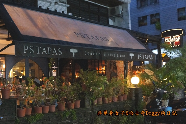 PS TAPAS西班牙餐酒館13