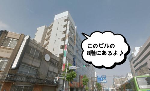 jesthe21-kinshicyou01