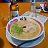 #Fukuoka-style ramen. Better than I expected. I'd come back.