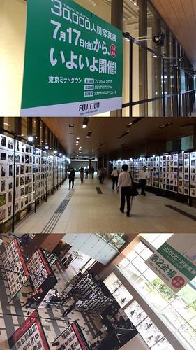 30000人の写真展 2015