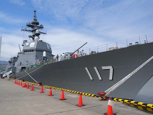 JMSDF DD-117 Suzutuki