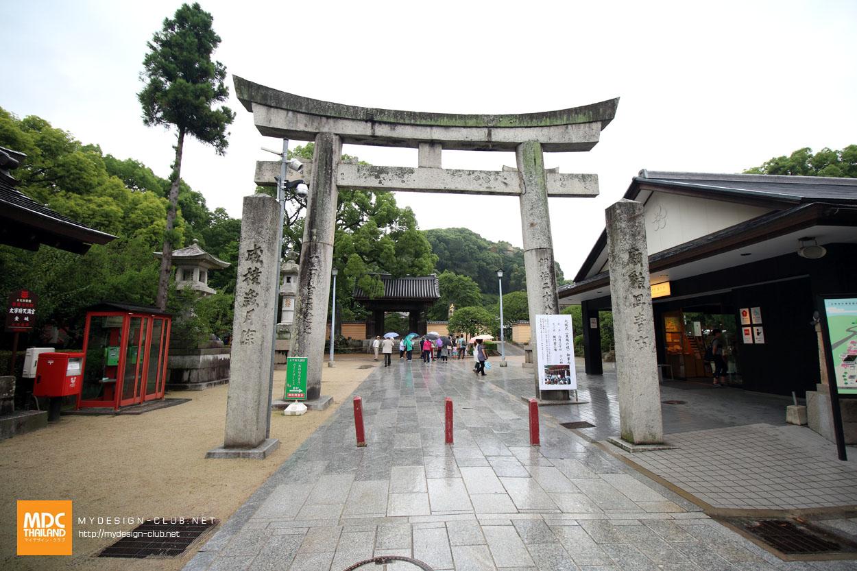 MDC-Japan2015-039