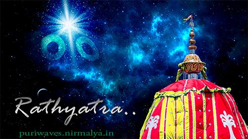 Ratha Yatra Wallpaper HD