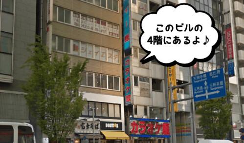 jesthe26-shibuyahigashiguchi01