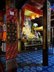 'Paya Inn Hsan' a woven bamboo Buddha, Maha Nanda Kantha temple