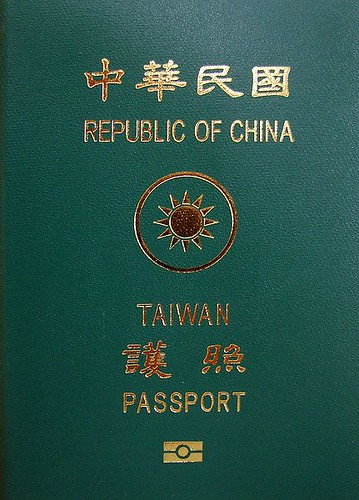431px-Taiwan_ROC_Passport