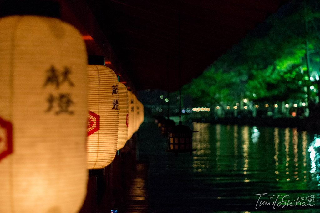 厳島神社 管絃祭 2015 (Kangen-sai 2015, Itsuku-shima Shrine)