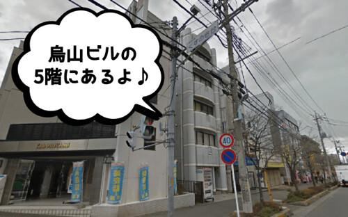 シースリー C3 PR所沢店 予約