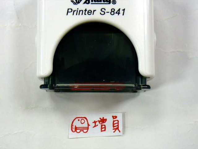 1040531-S841外殼透白大象增員, Panasonic DMC-FS7
