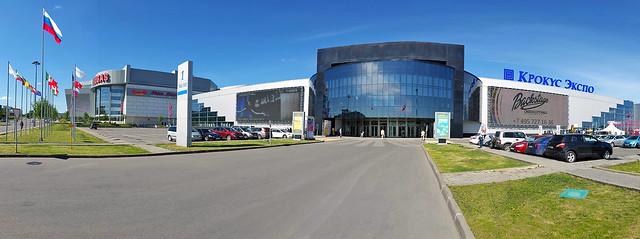 Крокус-Экспо, 1 павильон где проходит выставка Росупак