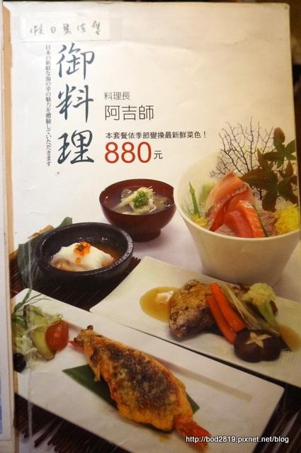19201015421 28be115bd2 o - 【台中西屯】花太郎日本料理-覺得可以試試看的日本料理(已歇業)