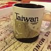 Drinking my tea out of my new Starbucks mug my friend brought me from Taiwan. #Taiwan #Starbucks #teavana #chai