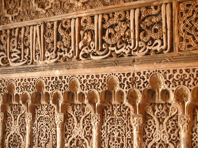 Details inside the Alhambra