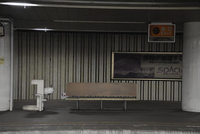 東成田駅:閉鎖されたホーム
