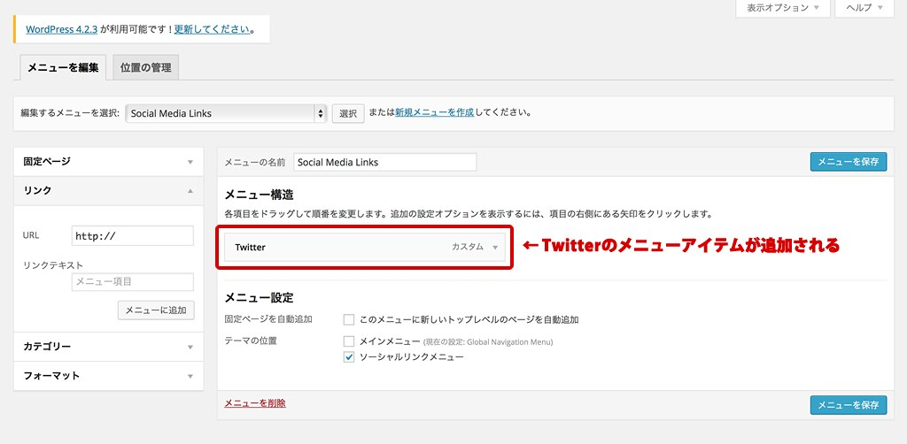 add twitter link to social link menu completed