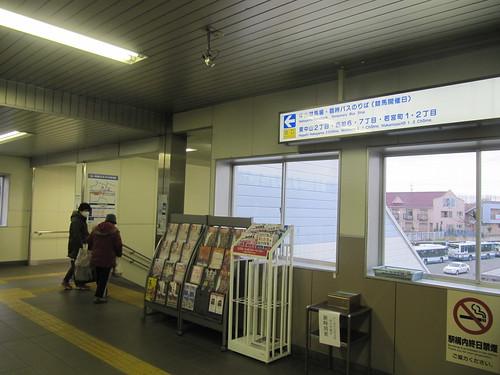 中山競馬場の最寄り駅のひとつ東中山駅