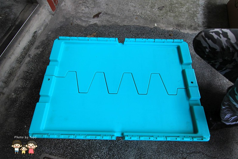 BOXFUL 014