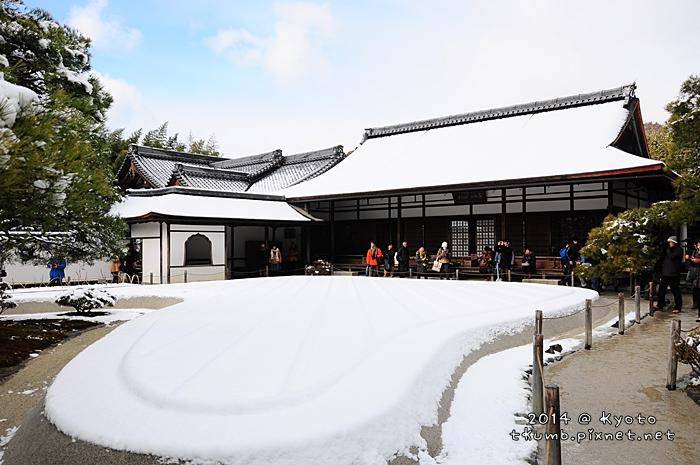 2014雪銀閣 (10).jpg