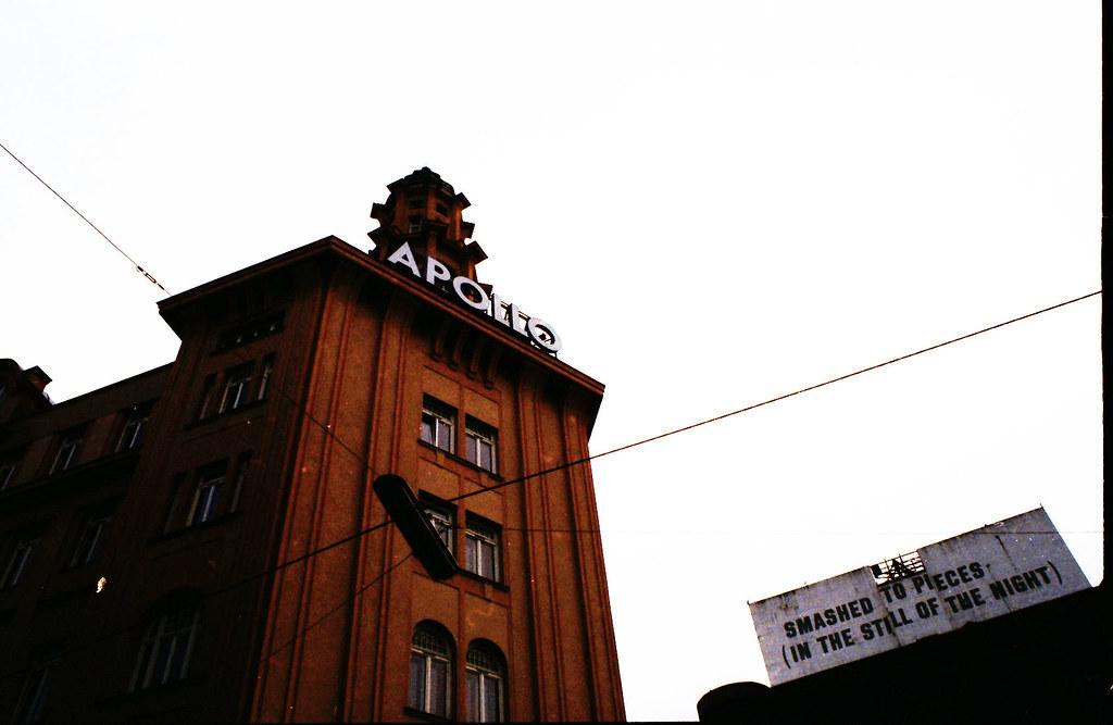 Fassade-Analog-Wien_6