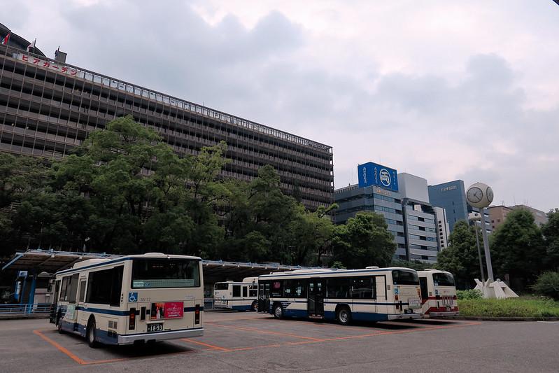 Trip Nagoya with G3X