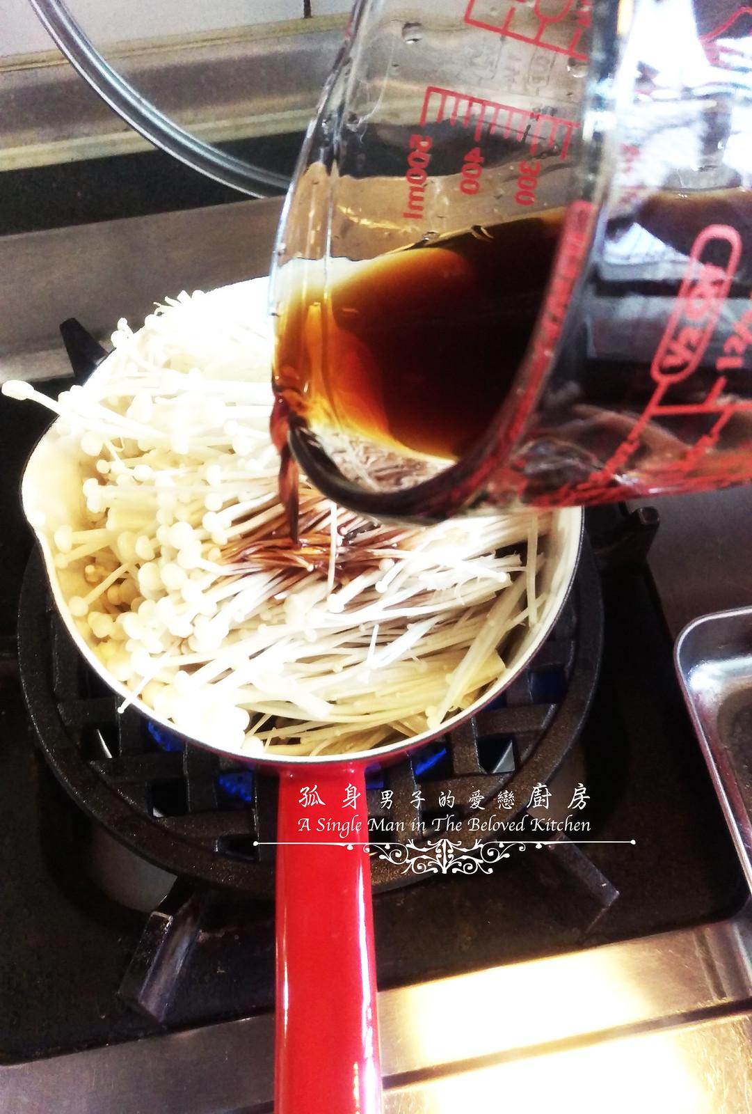 孤身廚房-食譜書《常備菜》試作——筑前煮、醬煮金針菇。甜滋滋溫暖和風味13