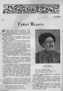 narod_tvorch_1938_07_52