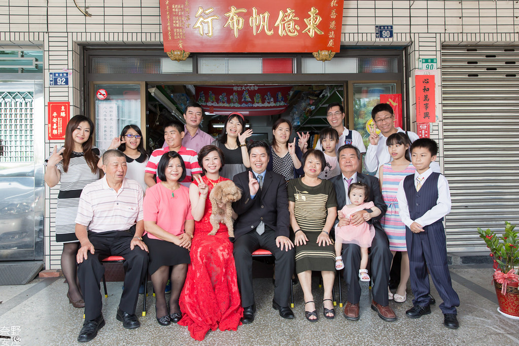 台南婚攝-Jacky&Tina-訂婚家宴X濃園 (53)