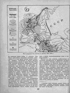 kostyor_1941_03_54