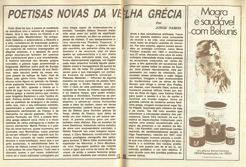 Crónica Feminina, Nº 1277, Maio 14 1981 - 49