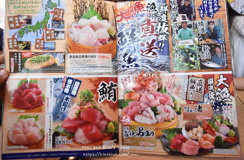 日本沖繩美食北海道魚萬菜單價位03