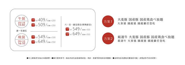31950900390 5a26c91fd7 z - 溫野菜 しゃぶしゃぶ:來自日本東京的鍋物餐廳,中部第一間分店進駐麗寶outlet,火鍋壽喜燒吃到飽$409元起