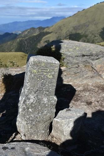 能高越嶺道-南華山三角點